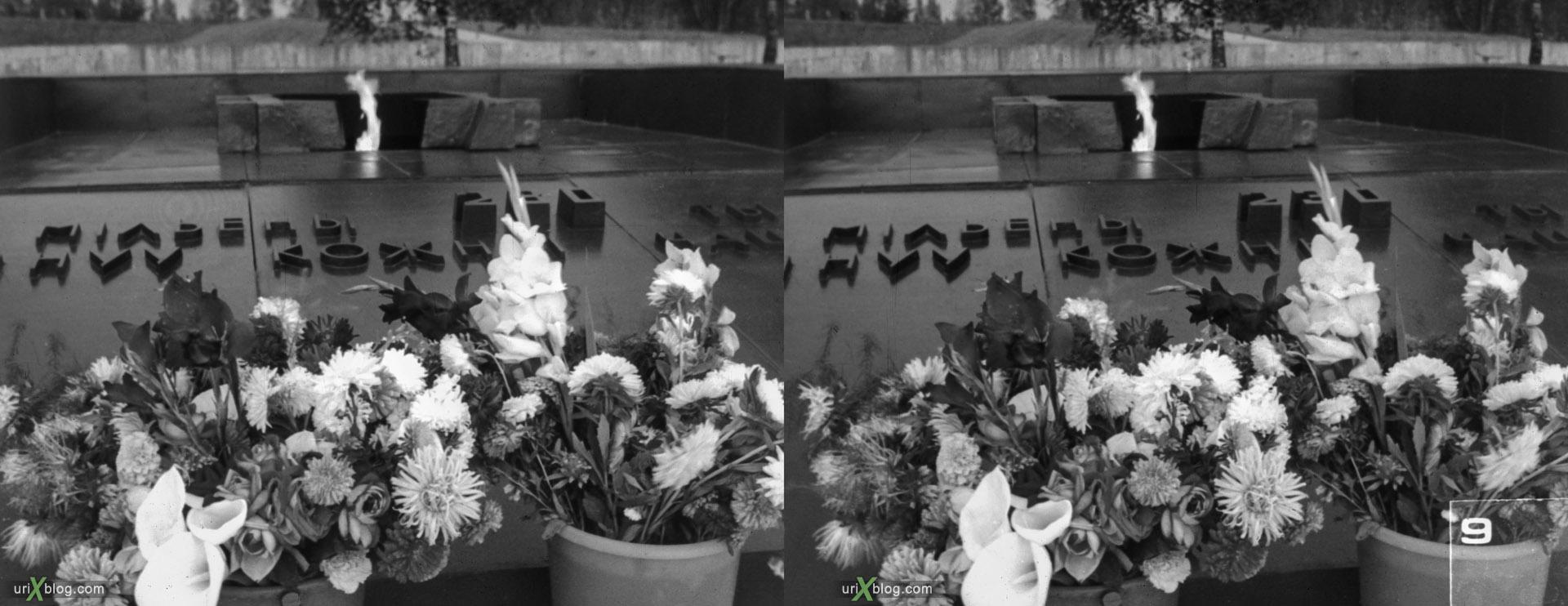 1978, Мемориальный комплекс Хатынь, Белоруссия, Беларусь, Минск, 3D, перекрёстная стереопара, стерео, стереопара, стереослайд, слайд, фотоплёнка, плёнка