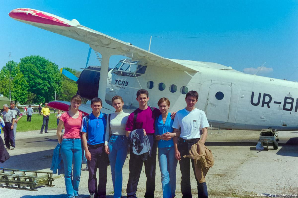 День Аэроклуба, аэропорт Заводское, Симферополь, Крым, Украина, Россия, 2001, самолёт, аэропорт
