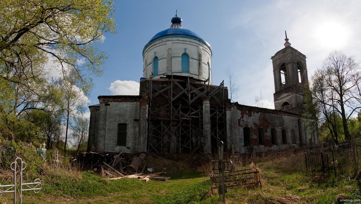 2009 Церковь Николая Угодника, река Дубна сплав Россия путешествие катамаран лодка