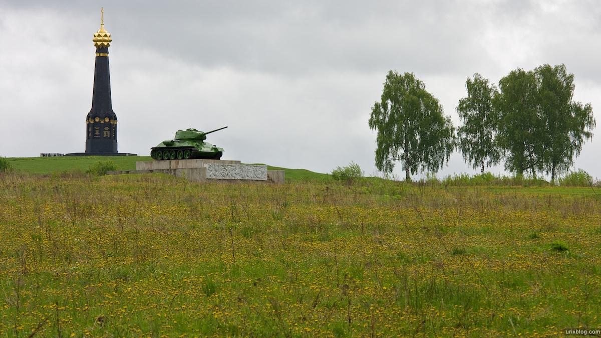 2009 Бородинскоеполе Россия