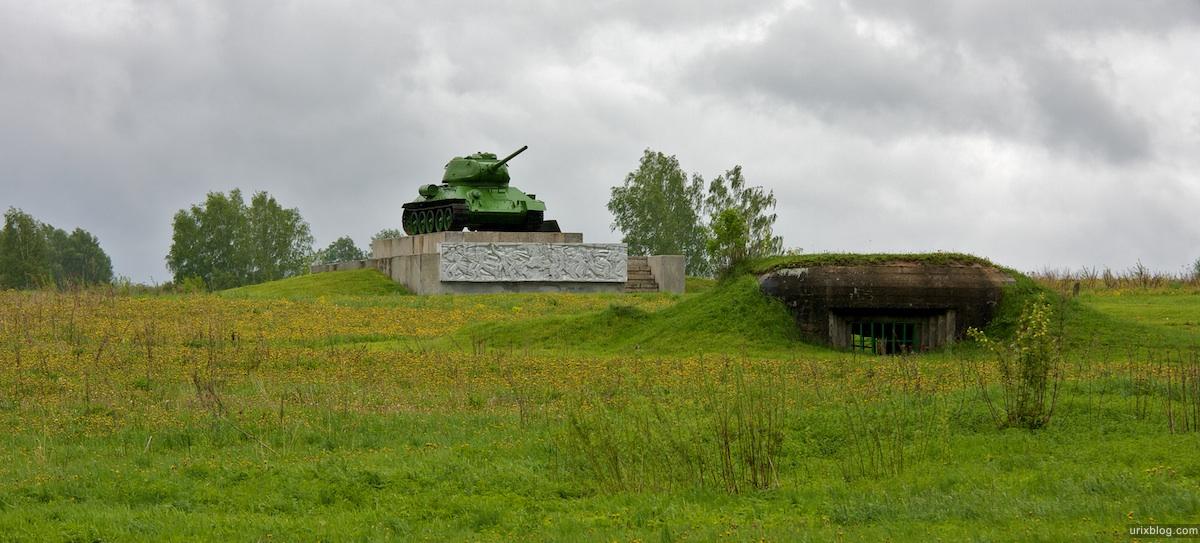 2009 Бородинскоеполе Россия, панорама