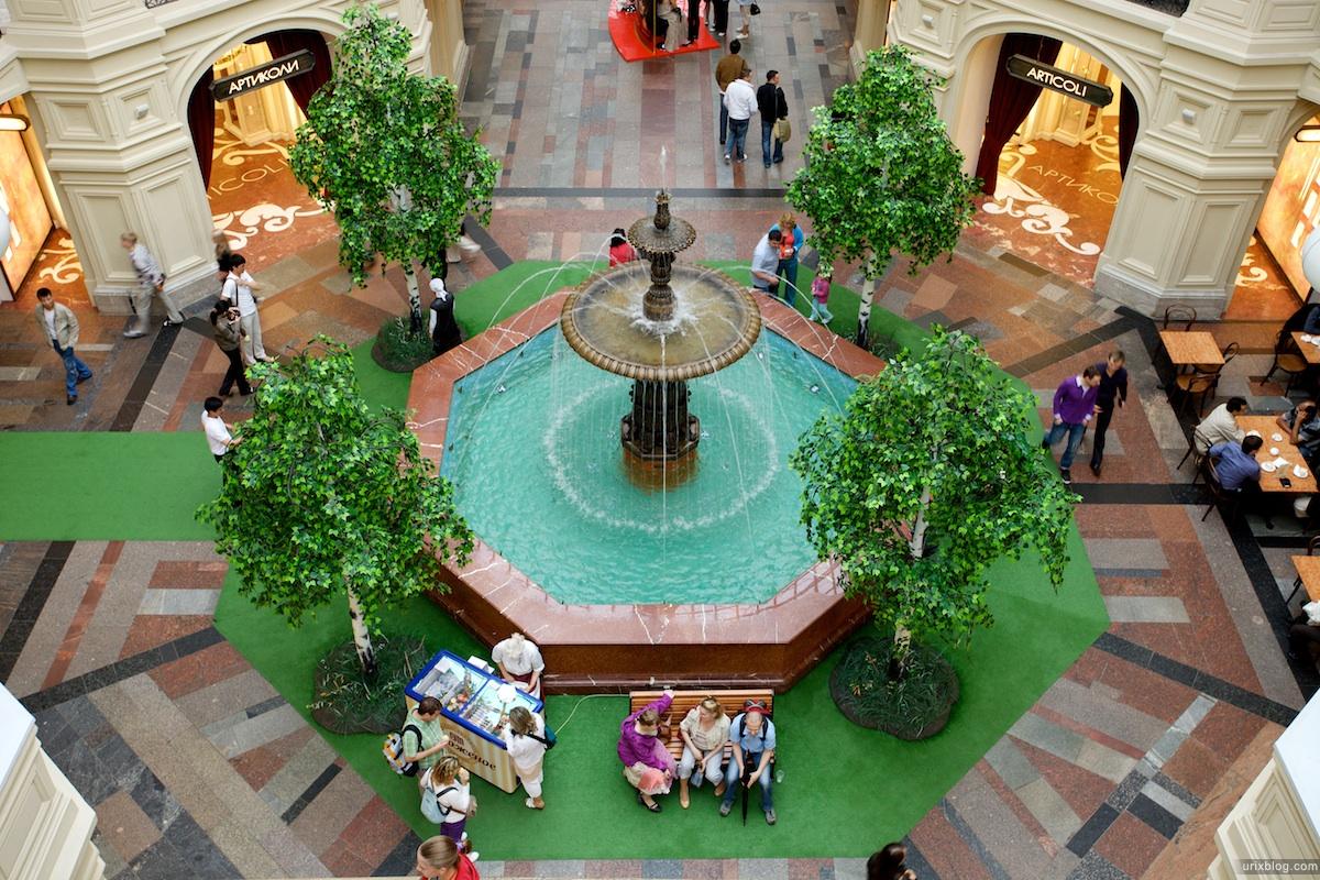 2009 Москва ГУМ фонтан