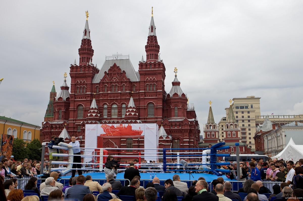 2009 Москва 5-й Военно-спортивный форум Красная площадь спорт бокс