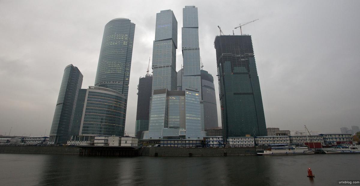 2009 Москва сити река дождь осень