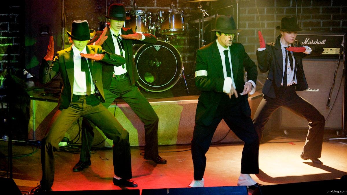 2009 Michael Jackson party Москва