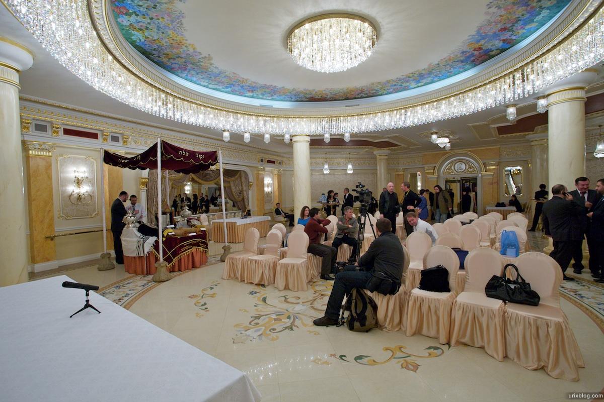 2009 Москва Moscow пресс-конференция: Евроазиатский еврейский конгресс: 20 лет развития межкультурного диалога