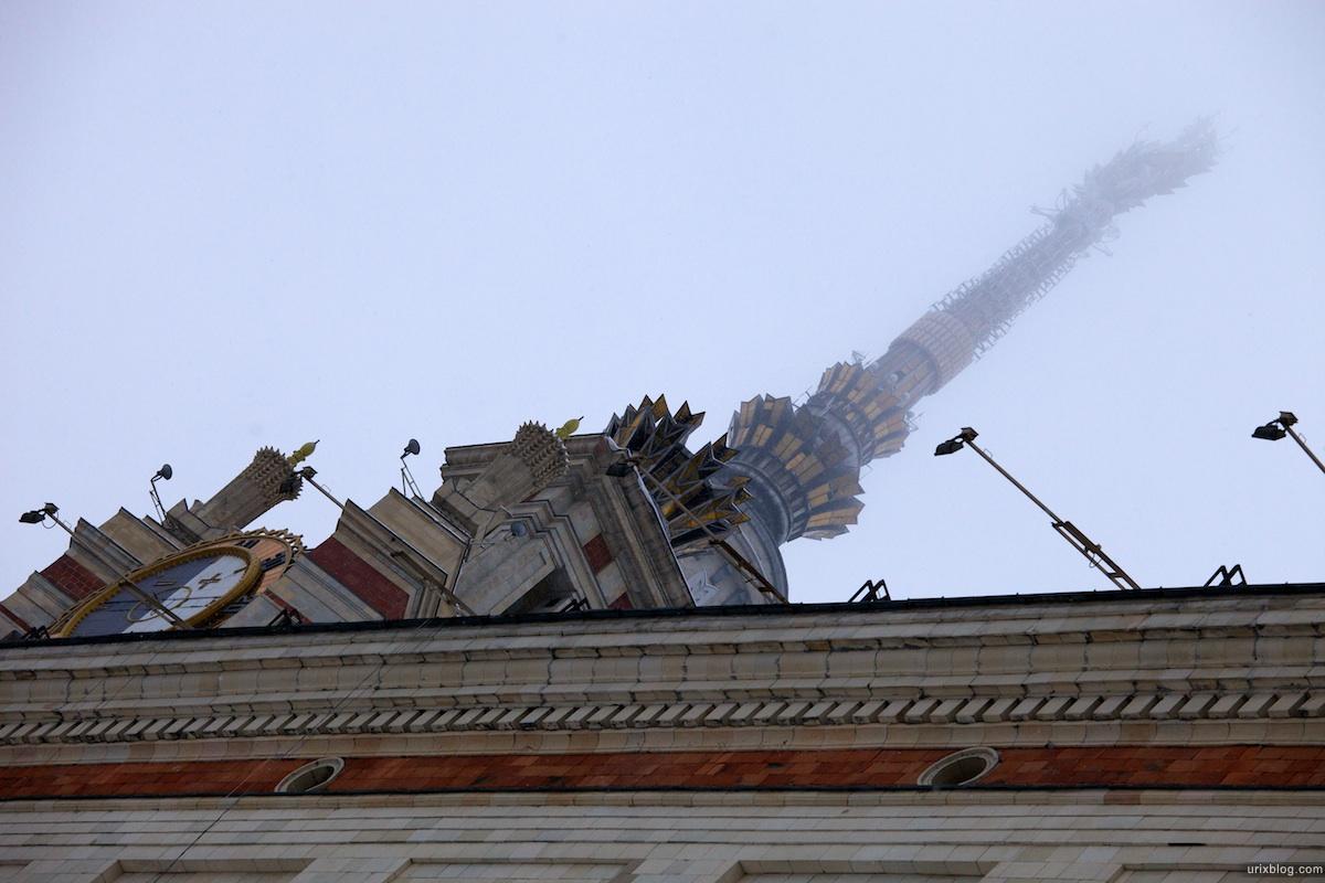 2009 МГУ Москва Moscow зима