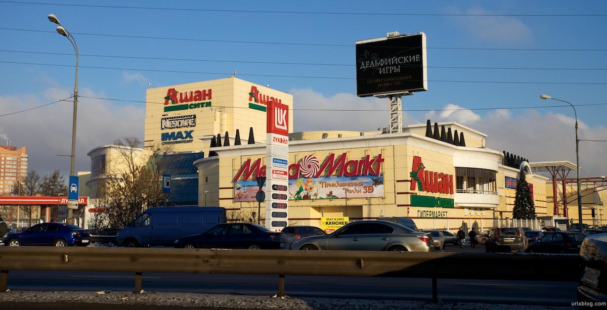 2009 Москва Moscow Аватар Nescafe IMAX ТРЦ Капитолий Ашан
