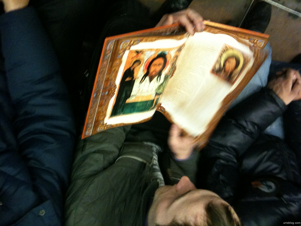 2010 москва метро книга книжка
