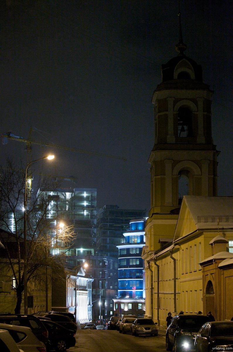 2010 улица Рождественка, Москва
