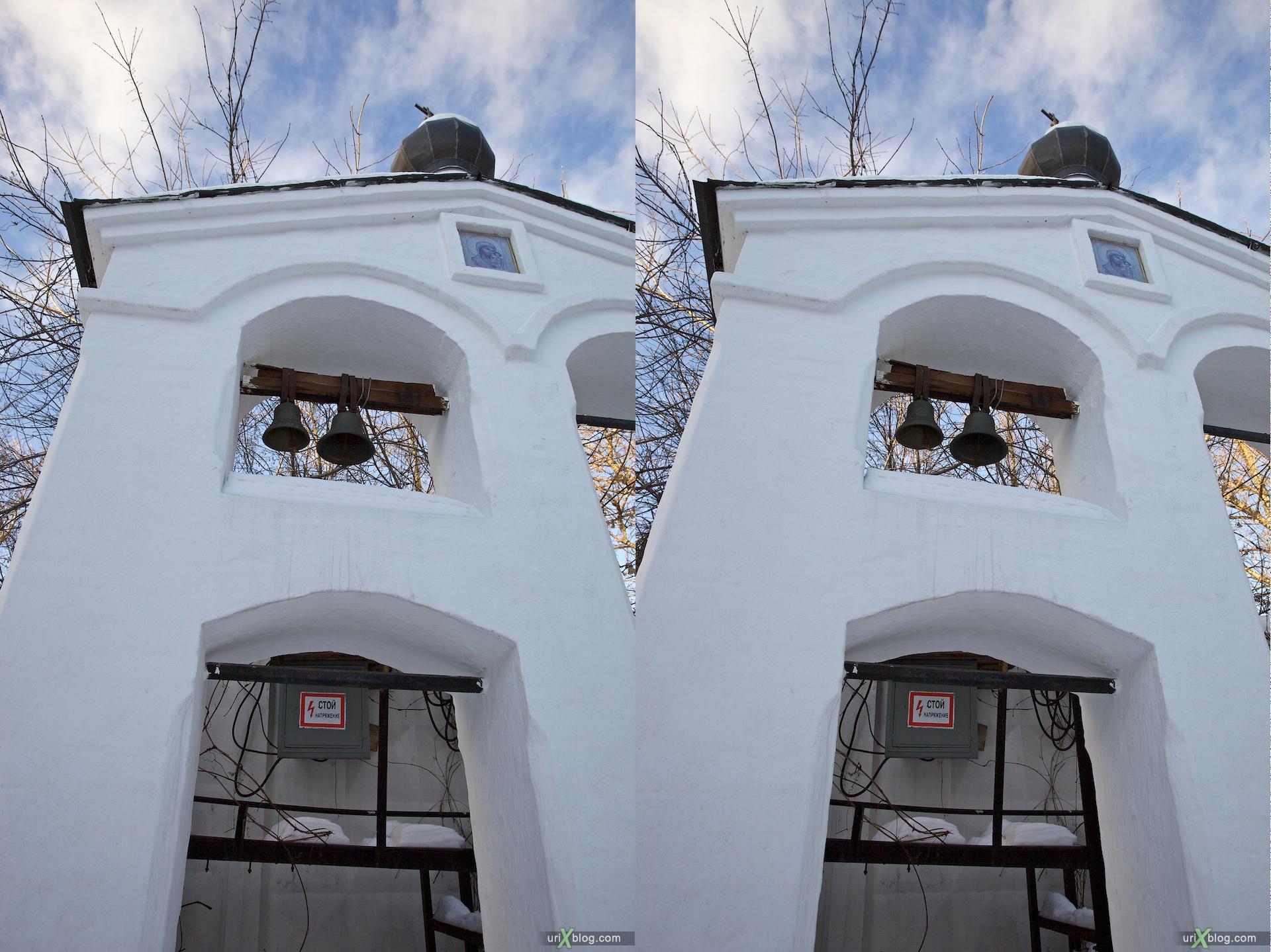 2010 3D, stereo, cross-eyed, стерео, стереопара Moscow, Москва, Церковь Рождества Пресвятой Богородицы в Старом Симонове