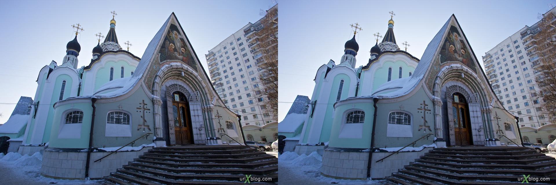 2010 3D, stereo, cross-eyed, стерео, стереопара Moscow, Москва, Церковь Воскресения Христова