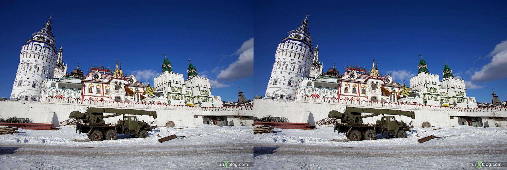 2010 3D, stereo, cross-eyed, стерео, стереопара Москва Кремль в Измайлово