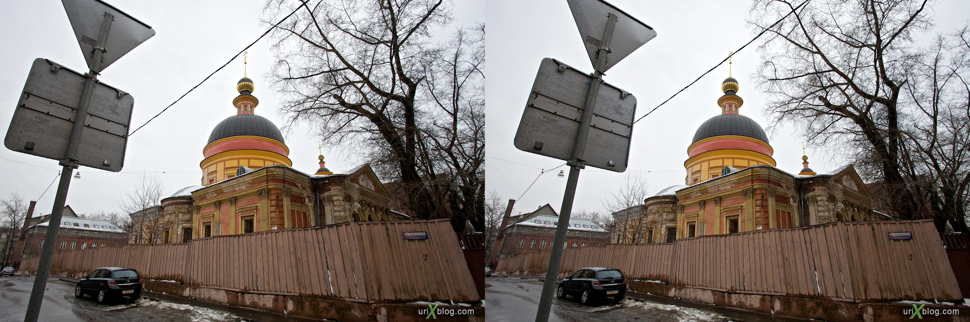 Moscow, near the Baumanskaya metro station, 2010 3D, stereo, cross-eyed, стерео, стереопара, Москва, около Бауманской
