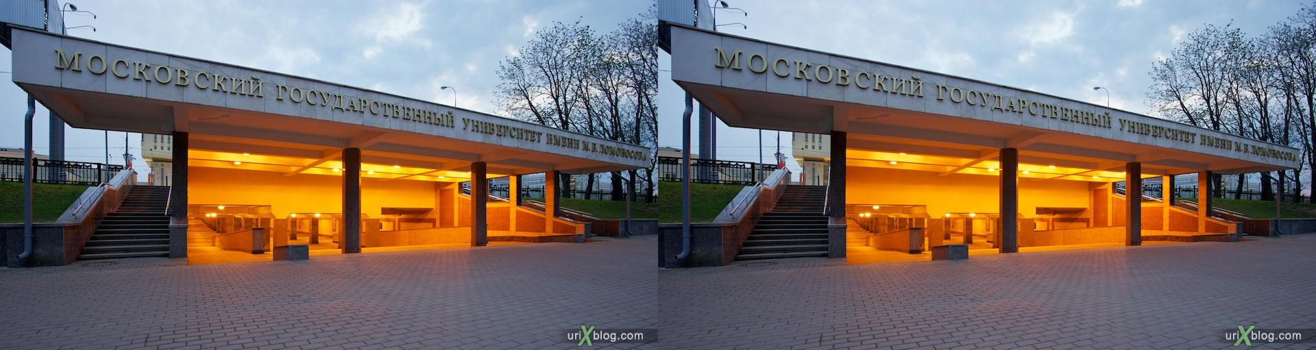 2010 3D, stereo, cross-eyed, стерео, стереопара Москва около Университета МГУ Moscow near the MSU подземный переход библиотека