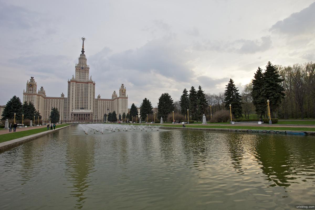 2010 МГУ, Москва