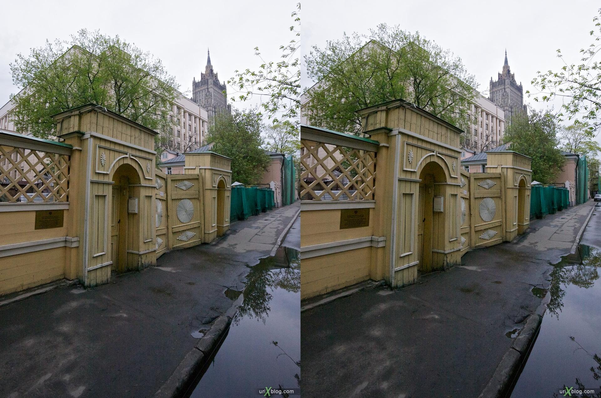 2010 3D, stereo, cross-eyed, стерео, стереопара Москва