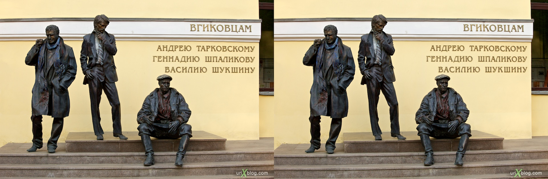 2010 Moscow near the VDNKh Москва около ВДНХ 3D, stereo, cross-eyed, стерео, стереопара
