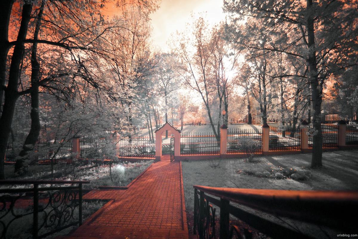 церковь Botanichesky Sad Metro station park in infrared, инфракрасный парк около Ботанического сада, Hoya R72 Москва 2010