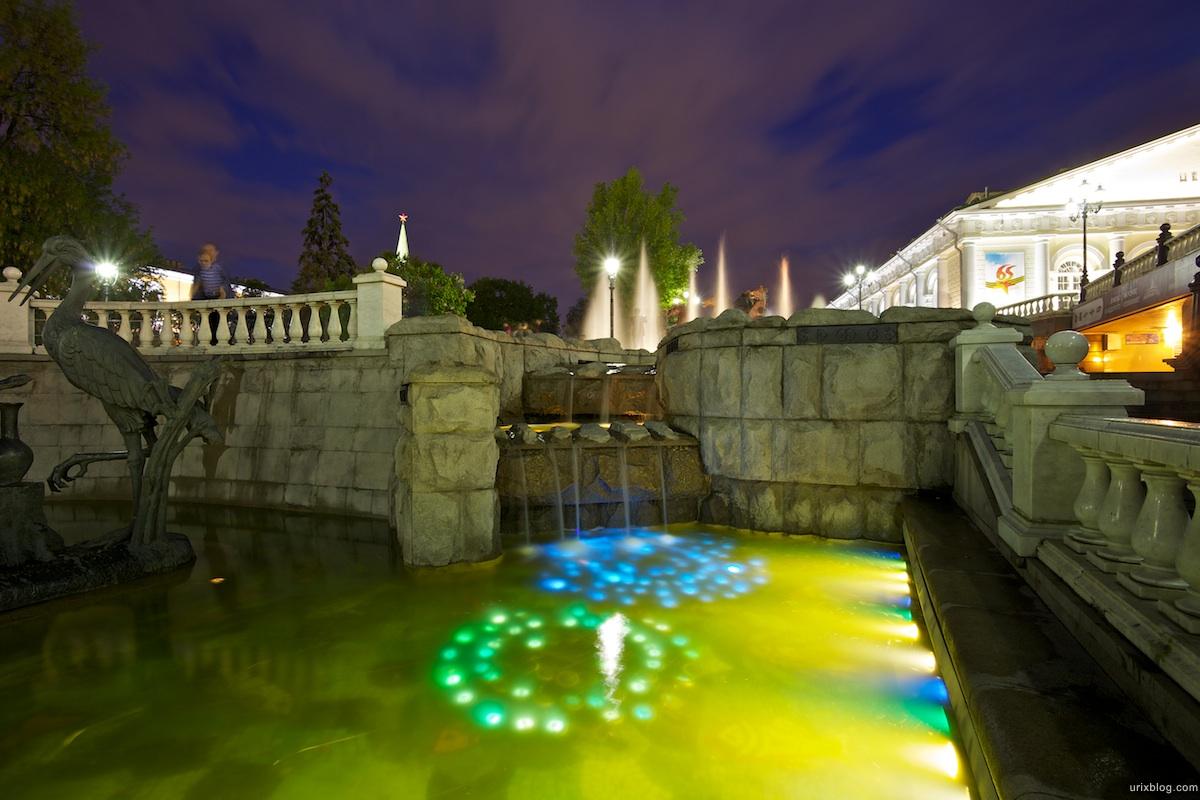 2010 Москва Moscow фонтаны, Александровский сад