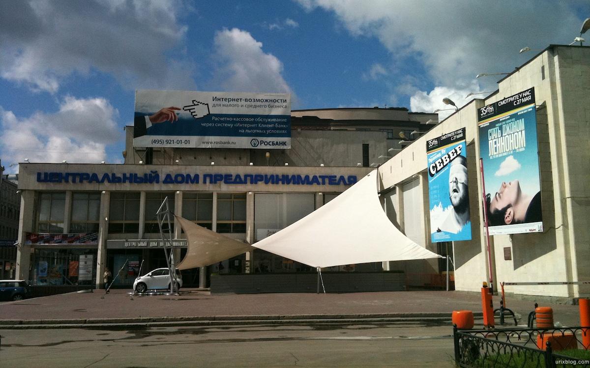 2010 Москва Moscow кинотеатр 35мм