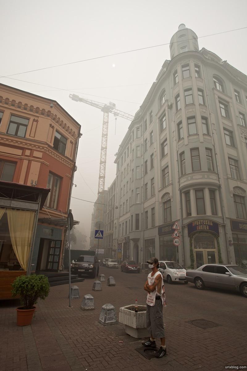 Moscow in dense smog, Москва в смоге, дым от пожаров 2010