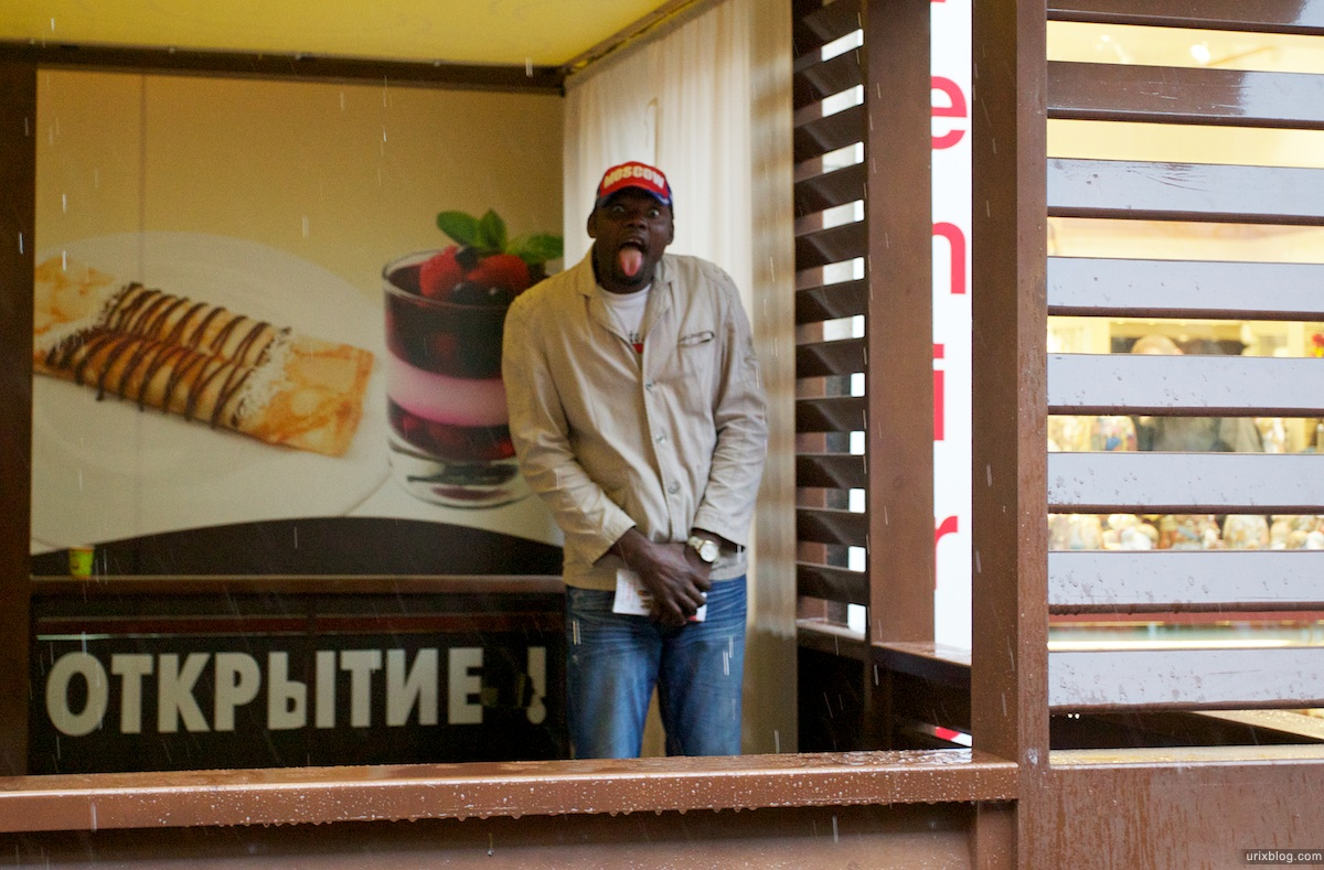 2010, Москва Старый Арбат негр