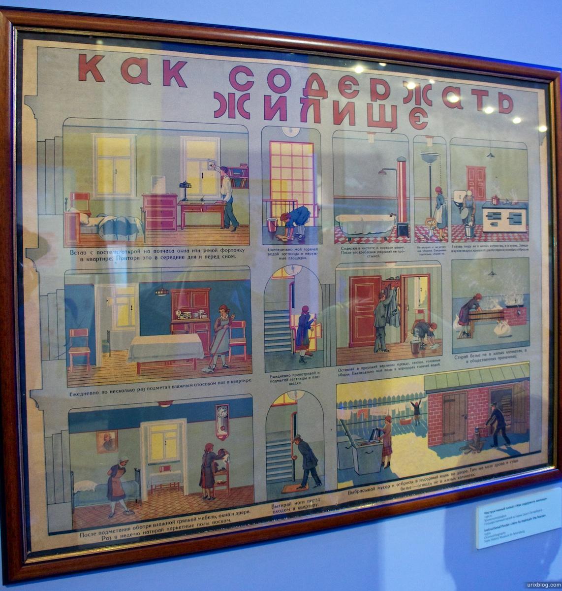 2010, Москва таулетная выставка Исторический музей Sony NEX-5