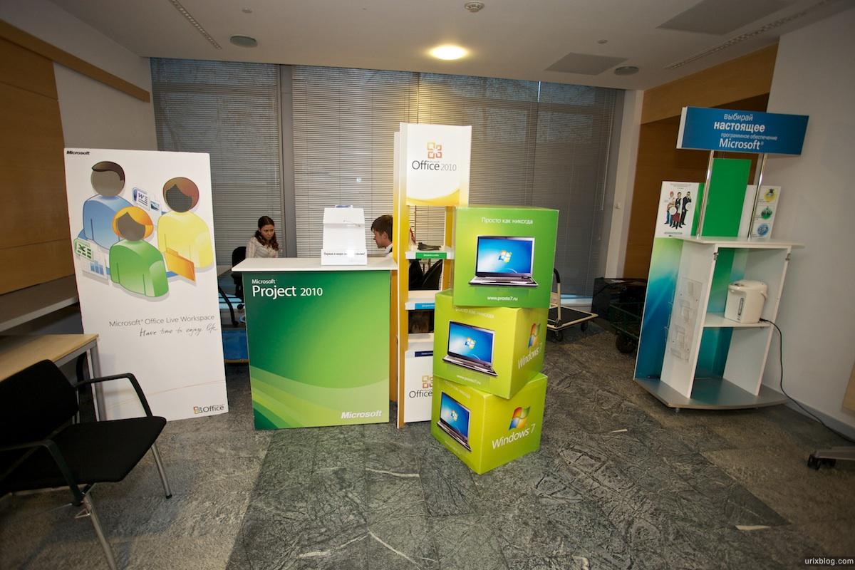 2010 офис в Крылатском, Москва Microsoft Business Case Competition