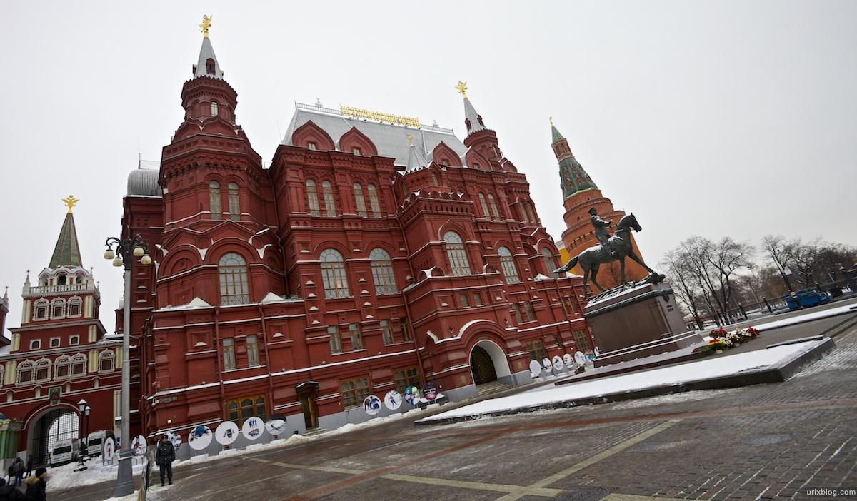 2010 Манежная площадь, город Москва