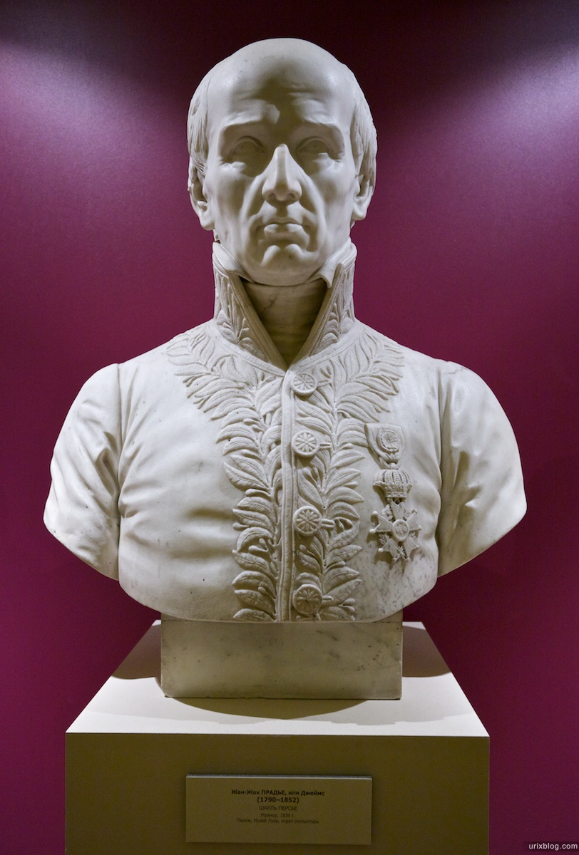2010 Выставка Наполеон и Лувр Исторический музей Москва