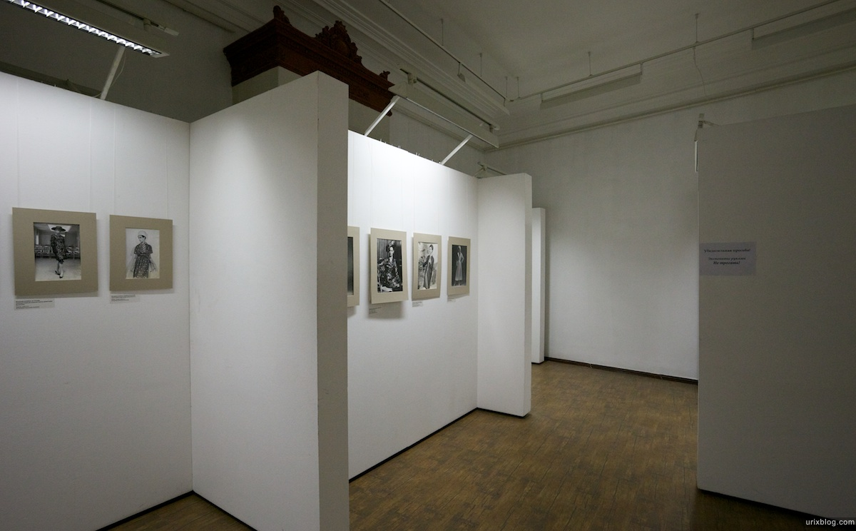 2010 выставка От мини до макси Мода 1960 Москва