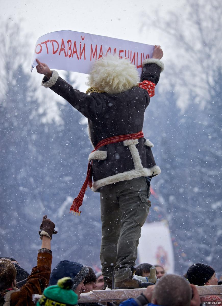 Россия Бакшевская Масляница, 2011