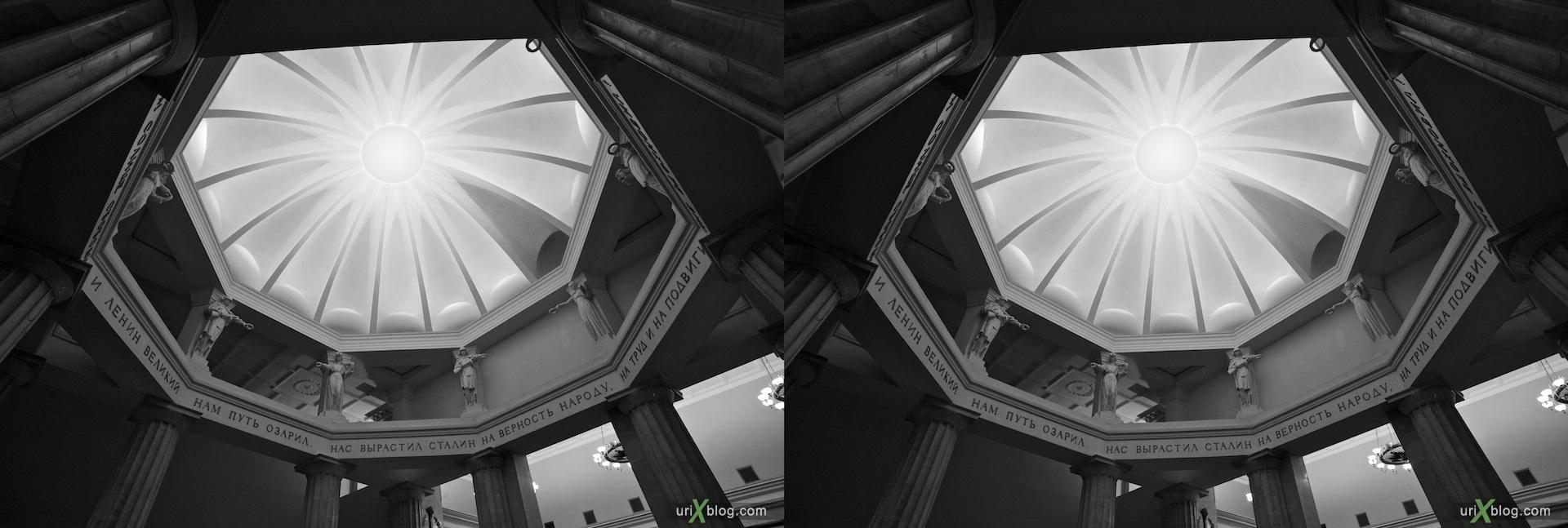 2011 stereo стерео вестибюль станции метро Курская, 3D, Москва
