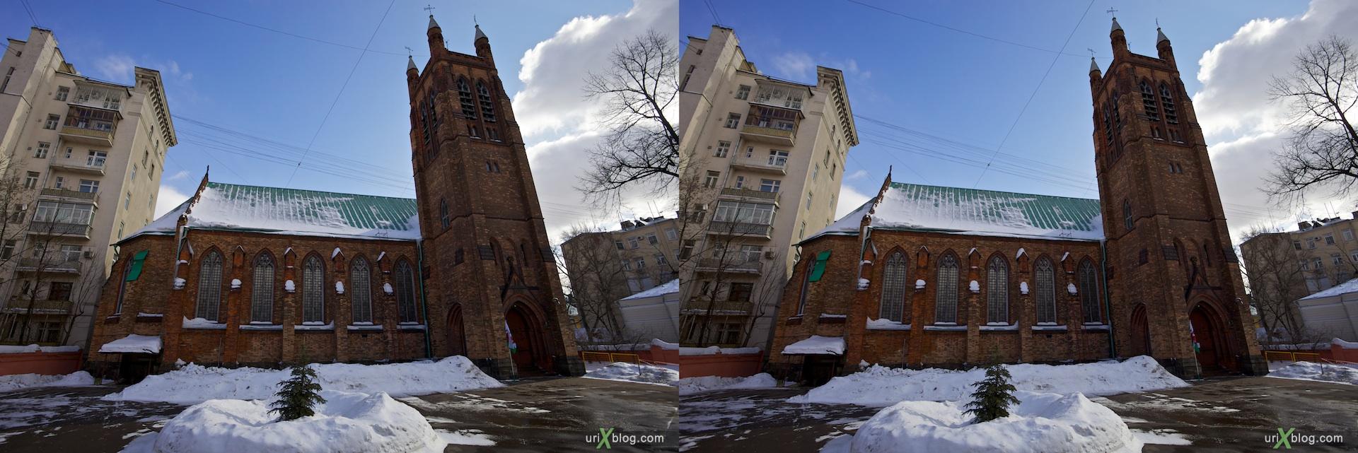 2011 stereo стерео Англиканская церковь святого апостола Андрея, 3D, Москва