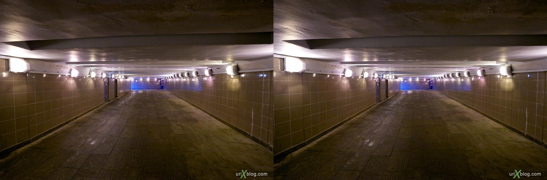 2011 stereo стерео подземный переход под улицей Воздвиженка, 3D, Москва