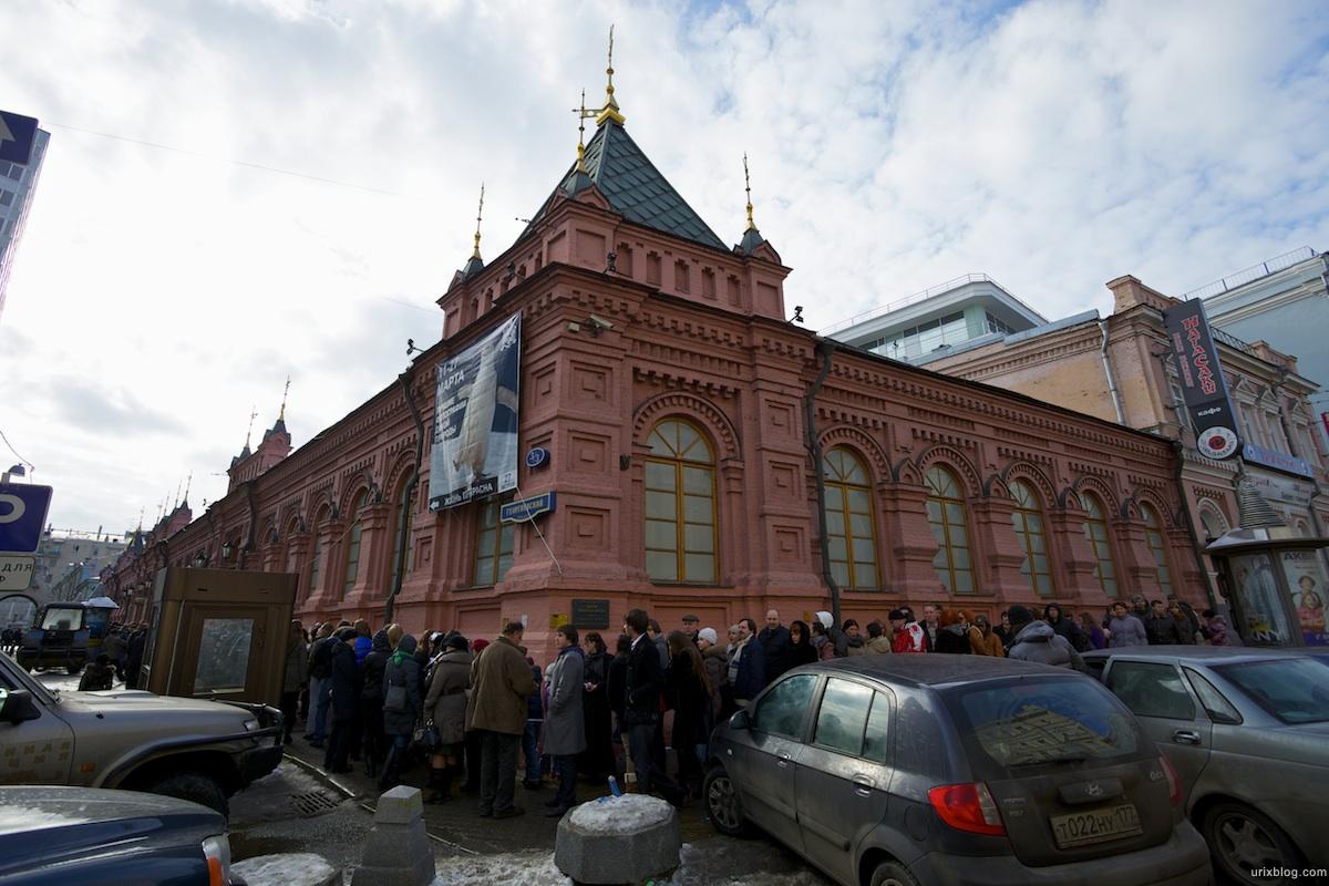 2011 Москва Новый Манеж, выставка Золотая Черепаха 2011, фотографии, очередь