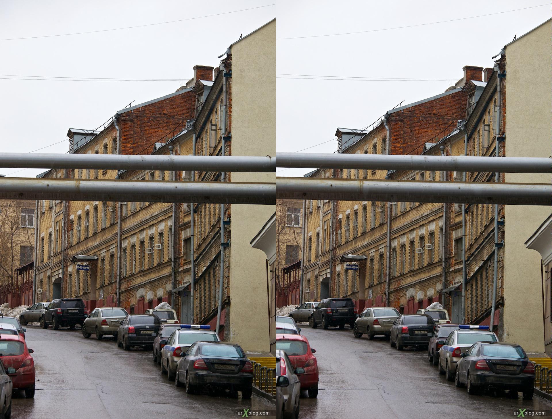 2011 Москва перекрёстная стерео фотография, Moscow cross-eye photograph