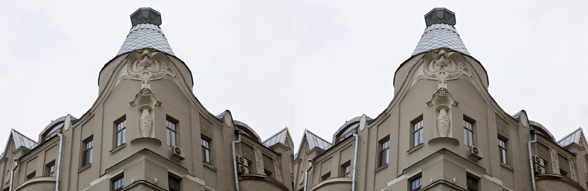 2011 Москва стерео 3Д, район Кропоткинской, Moscow stereo 3D