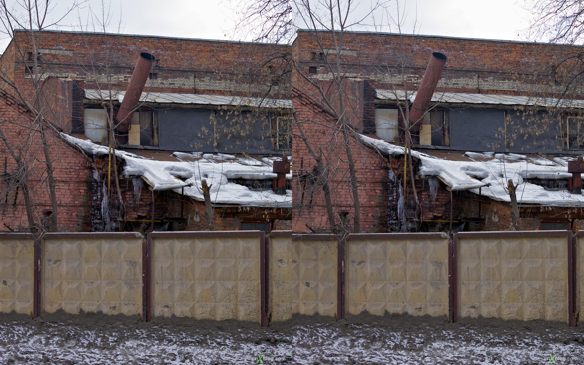 2011 3D 3Д stereo cross-eyed стерео стереопара Электрозавод + ЛеФОРТ  Москва