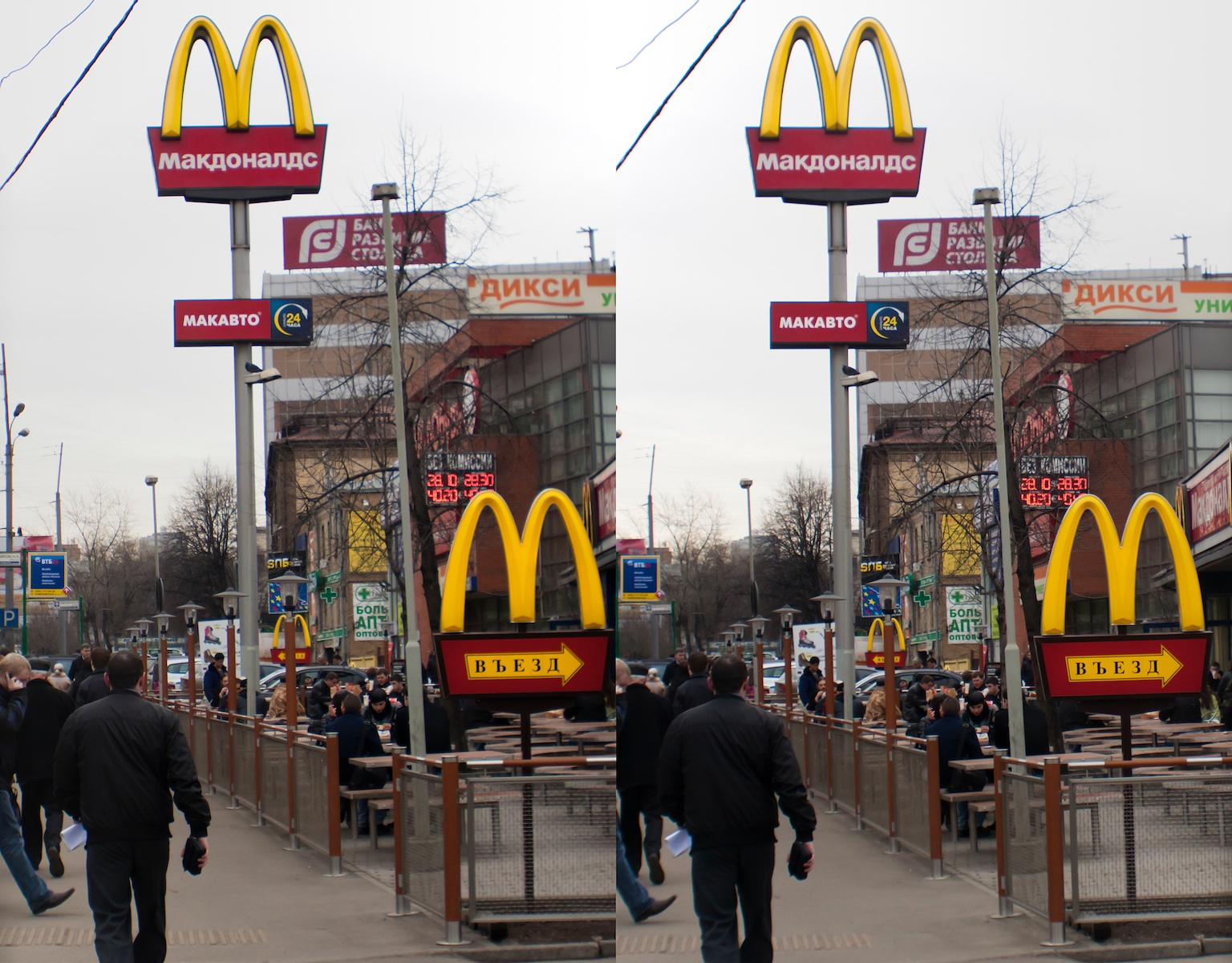 2011 стерео stereo McDonalds at Elektrozavodskaya metro station, Электрозаводская, Shot with Loreo 3D lens In A Cap and Canon 5D mark 2
