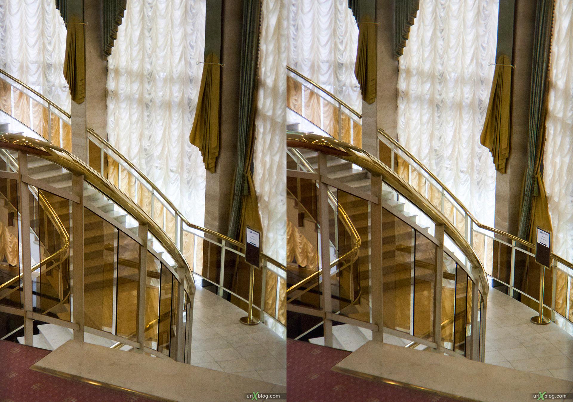 Loreo 3D lens in a cap стерео, стереопара Moscow, Radisson Slavyanskaya Hotel, Москва, Рэдиссон-Славянская, stereo, стерео, cross-eyed, 3D