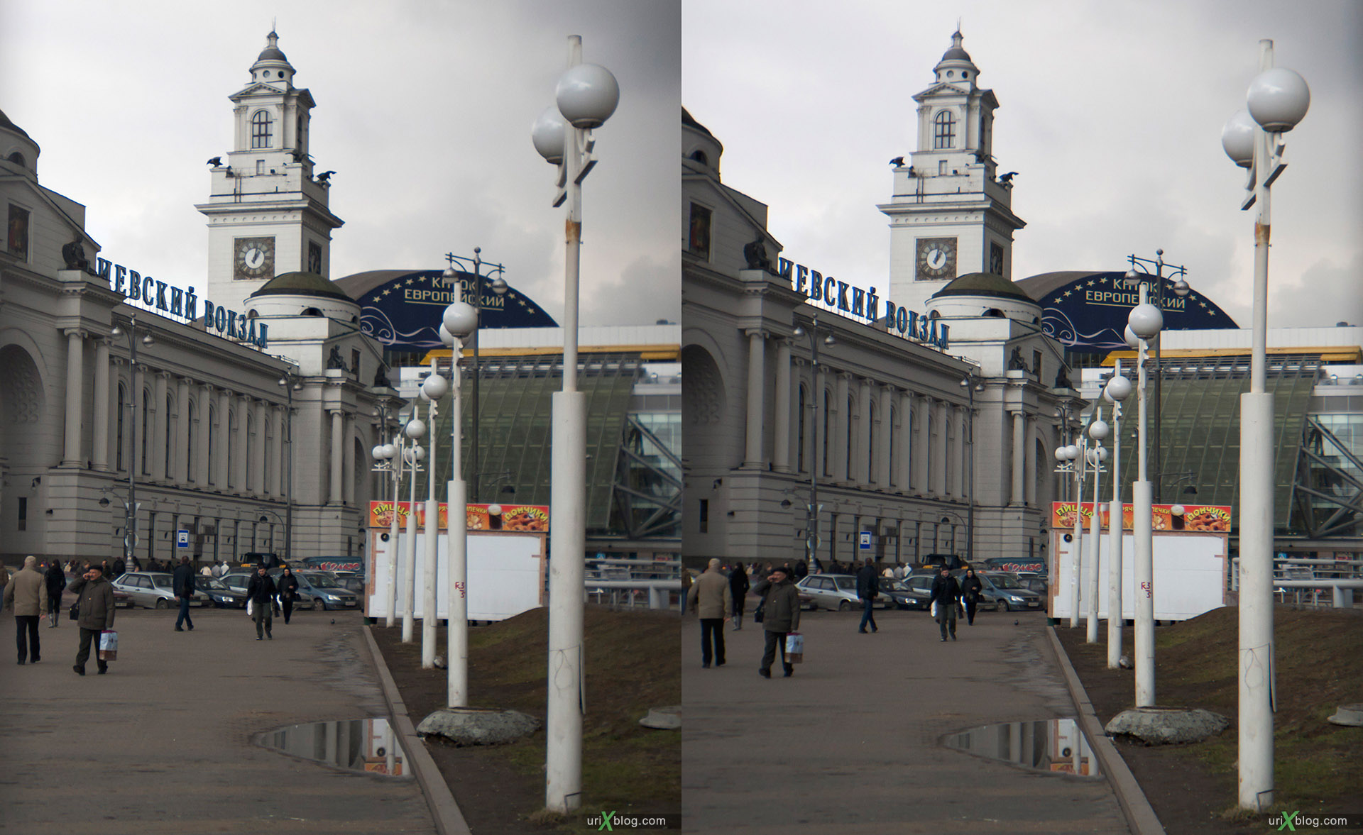 Loreo 3D lens in a cap стерео, стереопара Moscow, Kievsky railway station, Москва, Киевский вокзал, stereo, стерео, cross-eyed, 3D