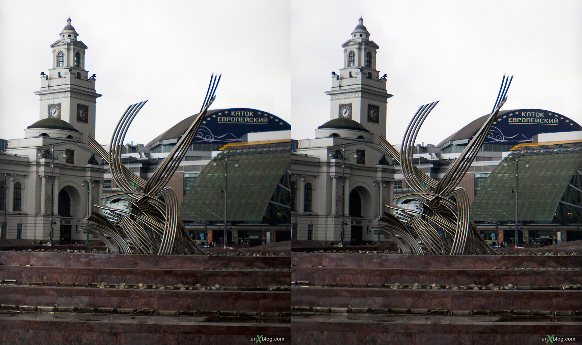 Loreo 3D lens in a cap стерео, стереопара Moscow, Square of Europe, Москва, Площадь Европы, stereo, стерео, cross-eyed, 3D