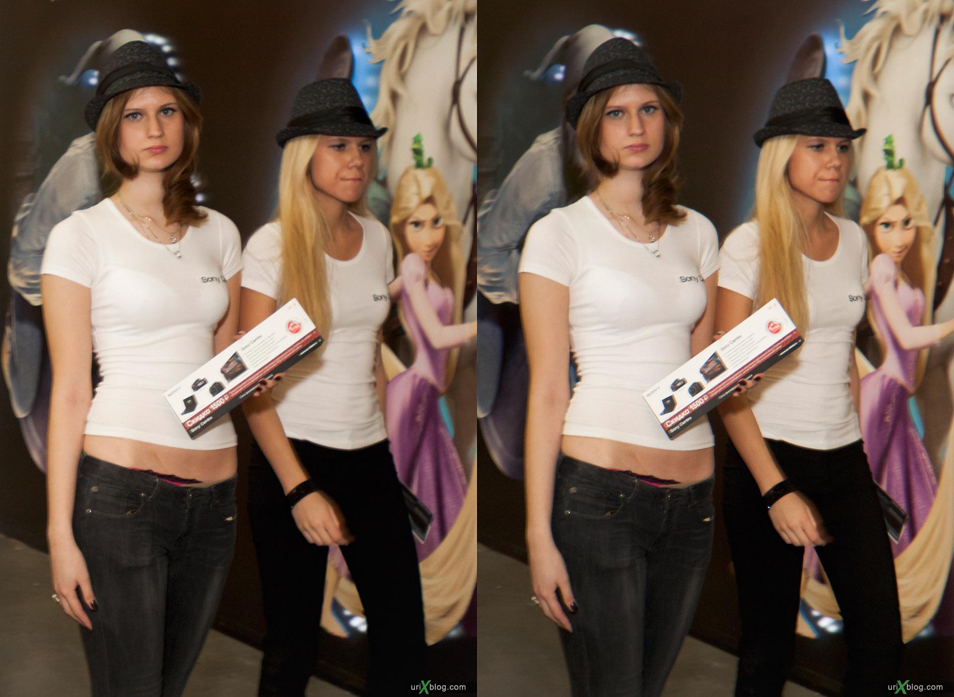 3D stereo stereo pair 3Д стерео Moscow, photoforum, 2011, Москва, Фотофорум, Крокус Экспо