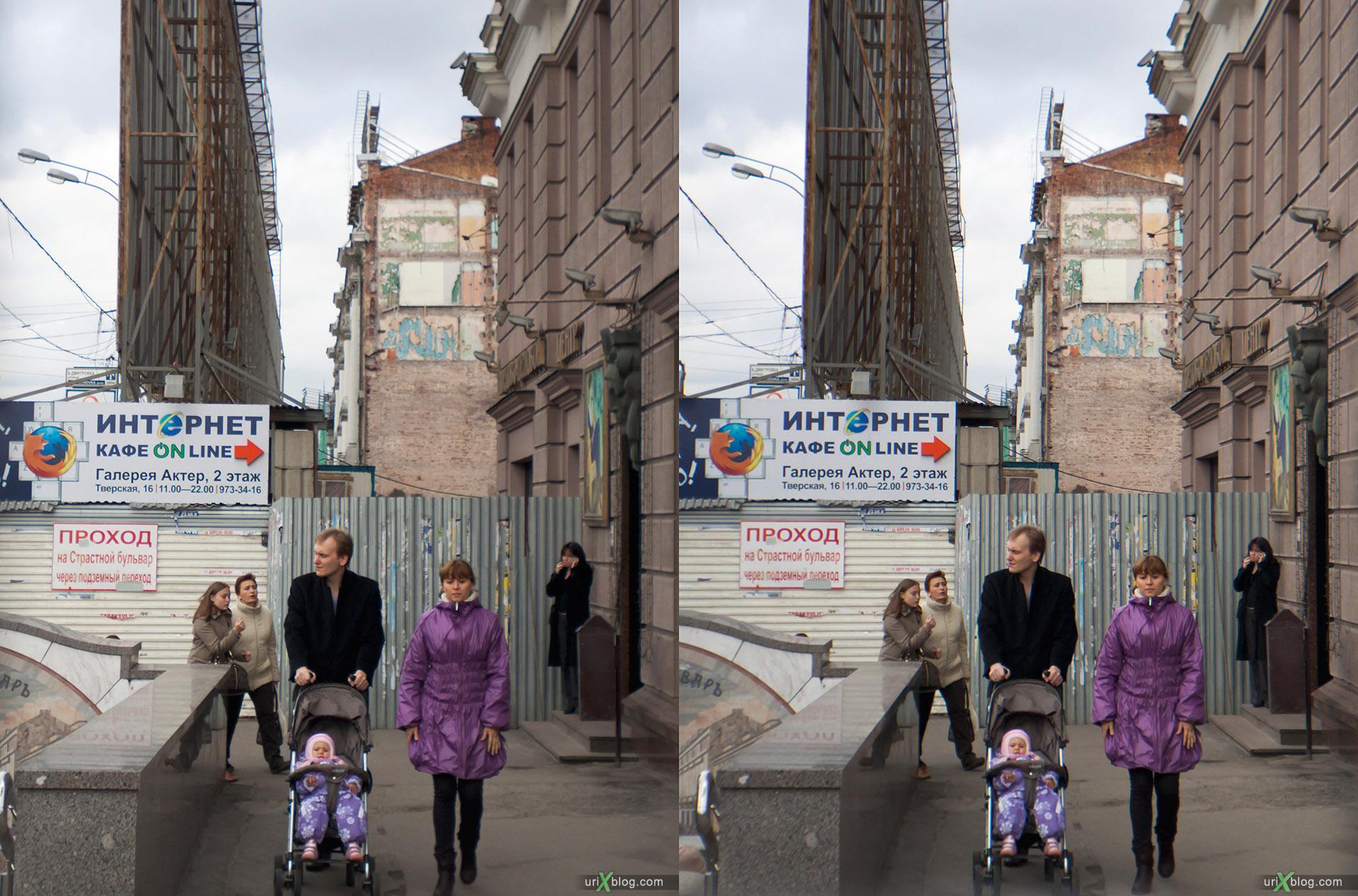 2011 Moscow, 3D, stereo, cross-eyed, стерео, стереопара, Москва, Loreo 3D lens in a cap