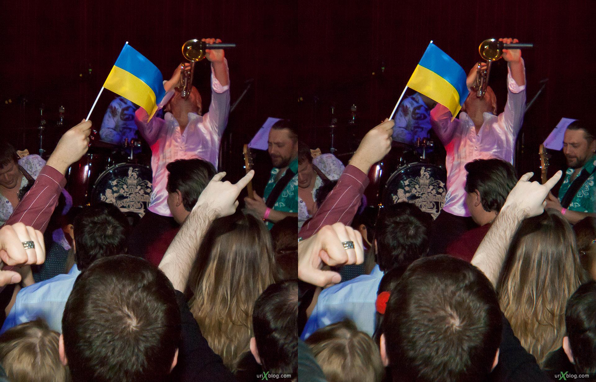 Moscow, Москва, 3D, stereo, стерео, Vopli Vidopliassova, Воплі Відоплясова, Вопли Видоплясова, VV, ВВ стереопара cross-eyed Loreo Canon