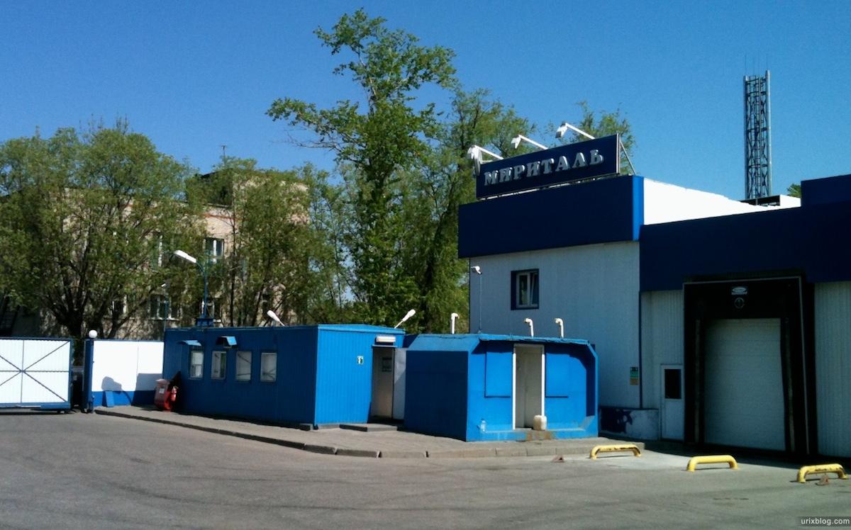Москва, Мириталь, пельмени экскурсия 2011