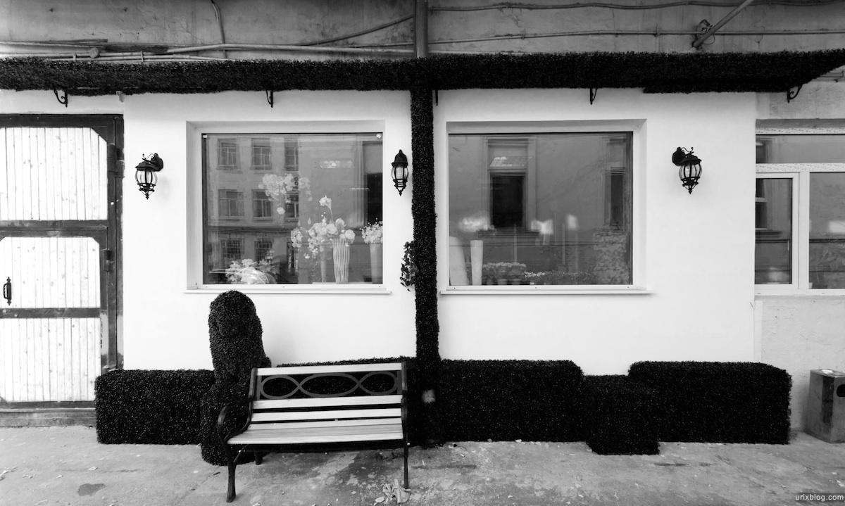 2011 москва улица