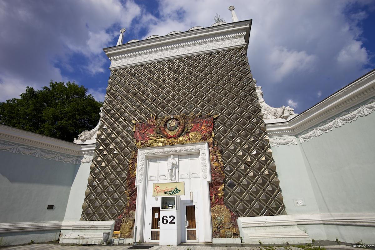 ВВЦ Москва 2011 павильон